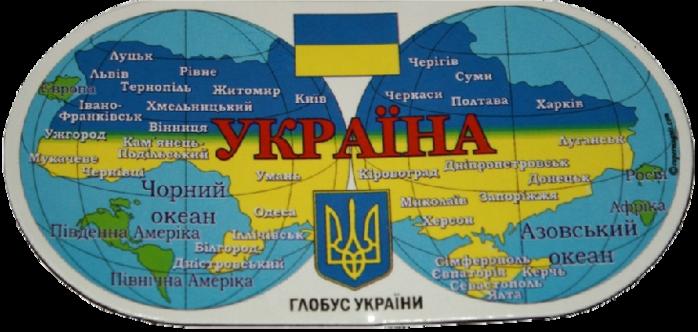 Наркота все тяжелее: Огрызко заявил, что Украине выпала великая историческая миссия повести за собой цивилизованный мир