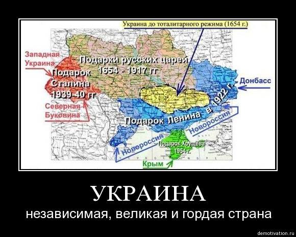 Донецк – парад желто-голубых «случайностей»