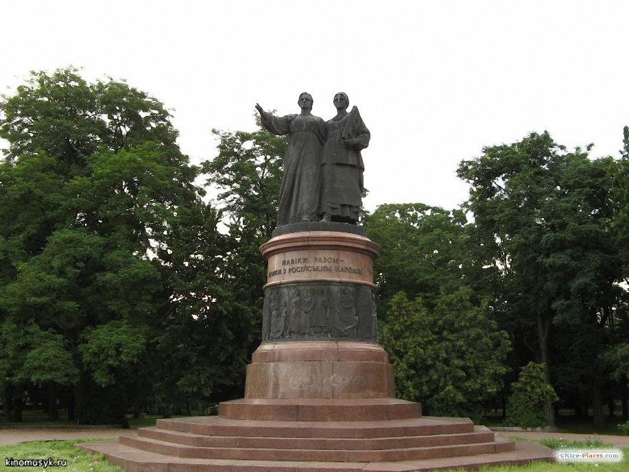 УКРАИНА + РОССИЯ = СОЮЗ 360 ЛЕТ