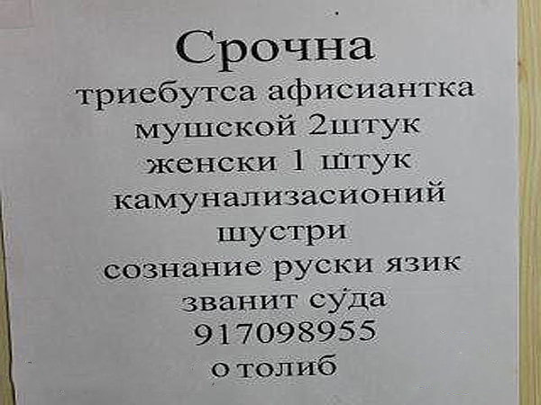 http://mtdata.ru/u10/photoDD45/20607458972-0/original.jpeg#20607458972