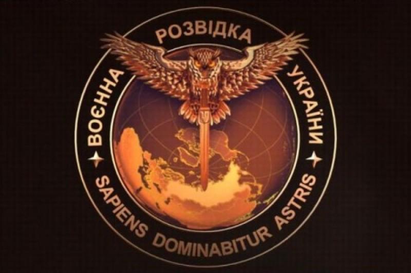 Эмблема Главного управления разведки министерства обороны Украины