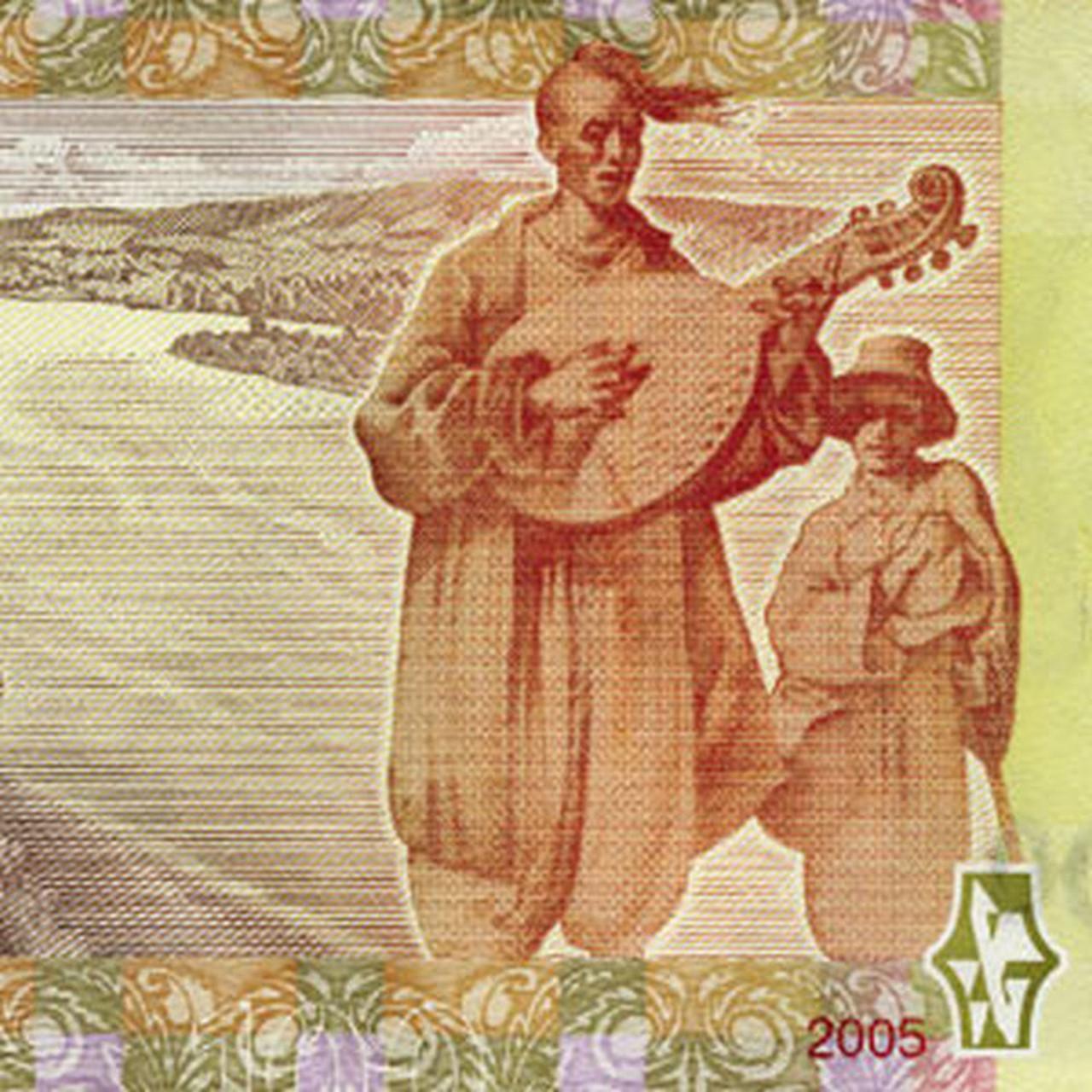 Валютная паника евронации. Александр Зубченко
