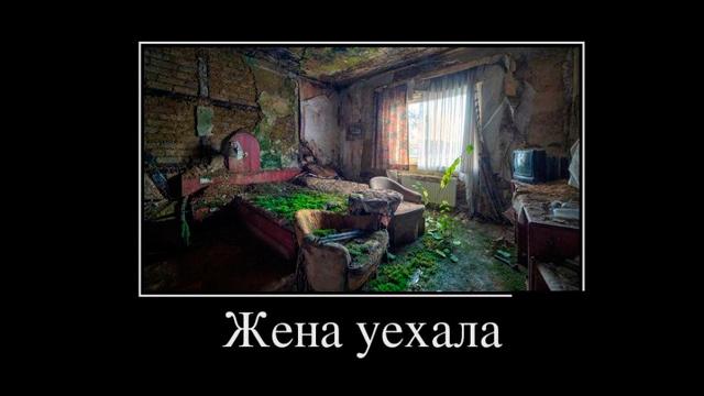 Анекдоты...коротко...))