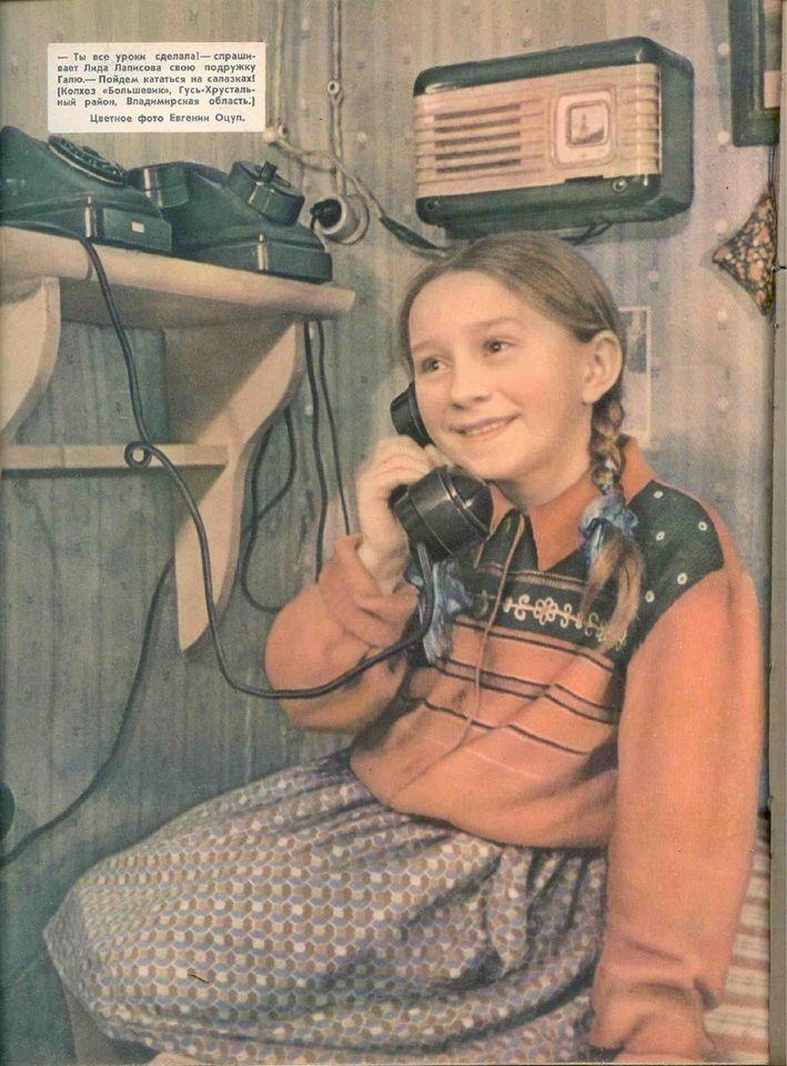 СССР и его обитатели, сканы из журналов 1956-1962 годов