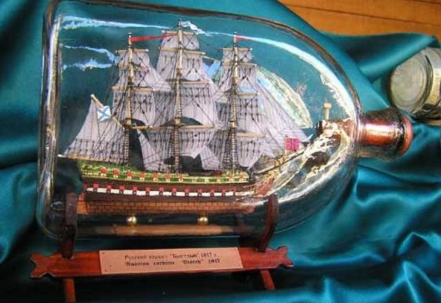 Корабли в бутылках