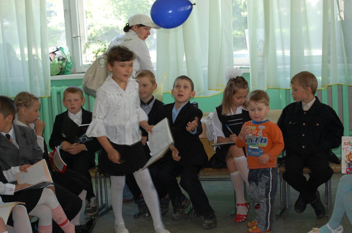 Играли в классе на празднике