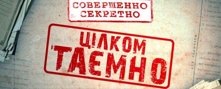 Зачем платить меньше? Цену газа на Украине хотят сделать государственной тайной