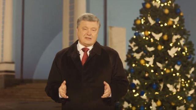 «Такого позорища я ещё никогда не видел» – в Киеве комментируют новогоднее обращение Порошенко