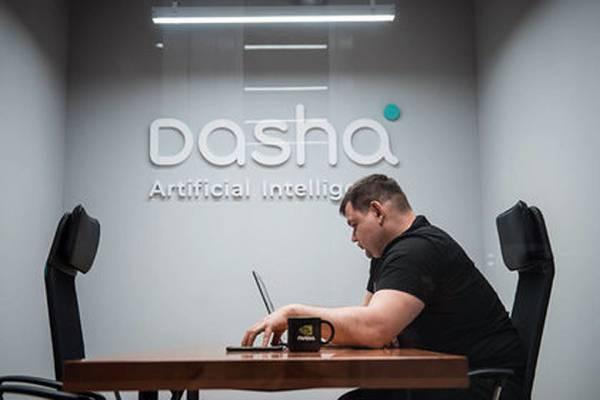 К 2025 году российский робот Dasha заговорит по-человечески