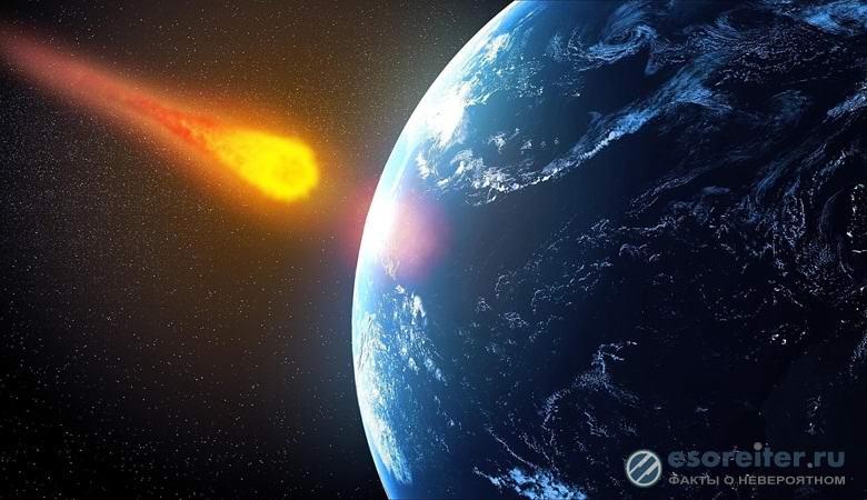 НАСА случайно проговорилось о конце света, который может произойти 1 февраля 2019 года