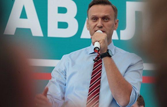 Алексей Навальный обманул Екатеринбург