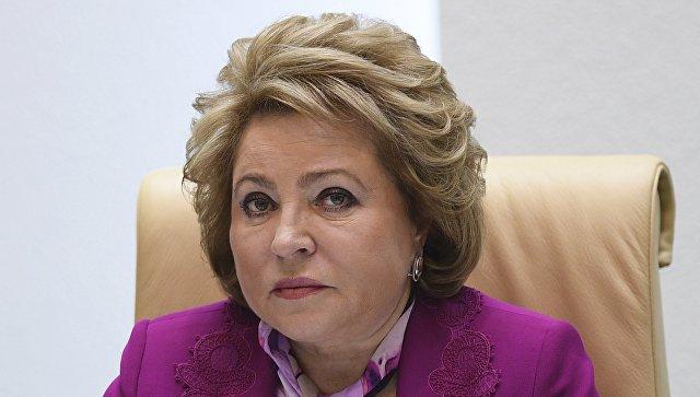 Матвиенко назвала условия визита международных структур в Крым