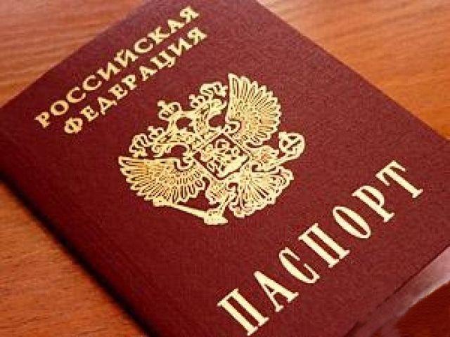 Александр Роджерс: О гражданстве РФ и о лишении оного... О МРАЗЯХ