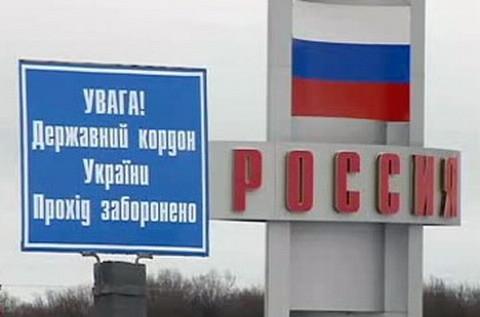 Что нужно знать при переходе украинско-российской границы