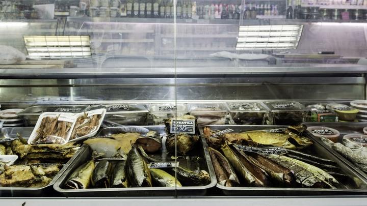 Ðигде в мире такого нет: ЭкÑперт предупредил об опаÑной рыбе на прилавках магазинов РоÑÑии