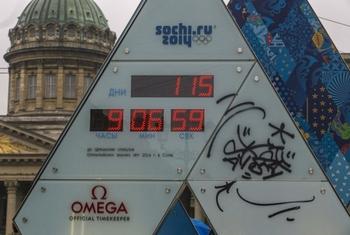 МОК переприоверяет допинг-пробы российских спортсменов на ОИ-2014