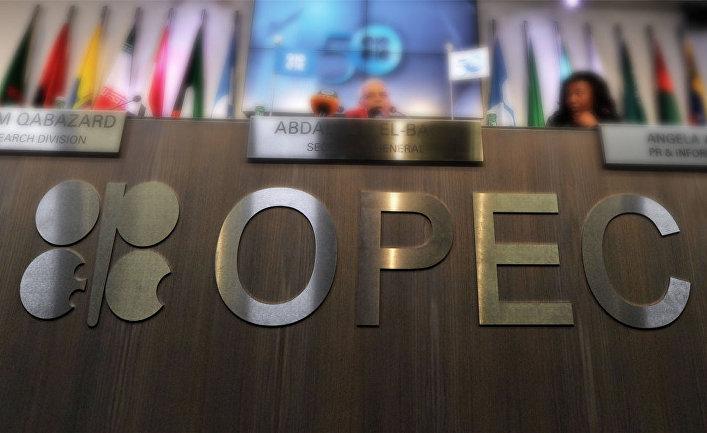 Россия ожидала более высоких цен на нефть после соглашений с ОПЕК