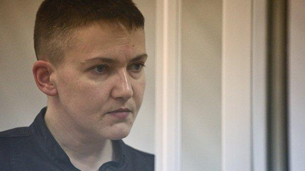Надежда Савченко надеется на…