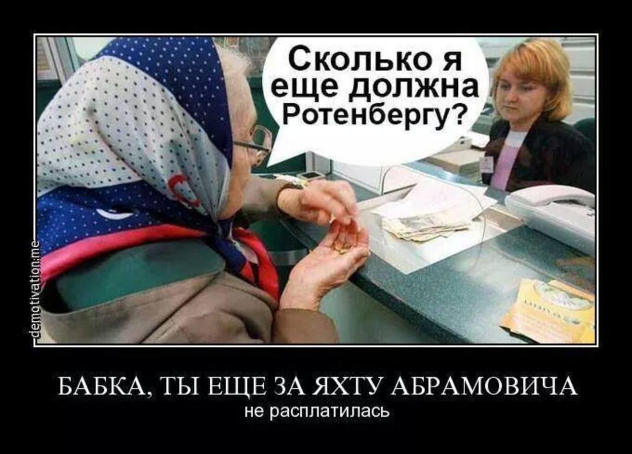 Картинки по запросу Путин с олигархами грабит народ