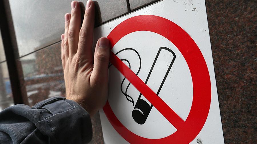 Ученые нашли эффективный способ бросить курить