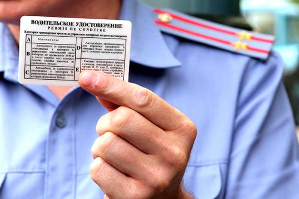 В России изменился порядок выдачи и замены водительских прав