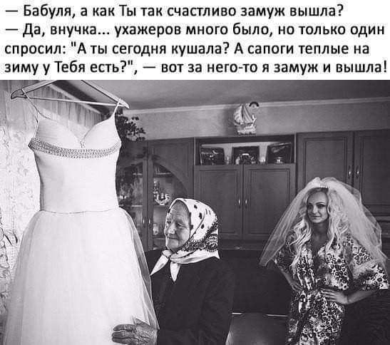 Жена спрашивает мужа— Дорогой хочешь тяпнуть соточку?…