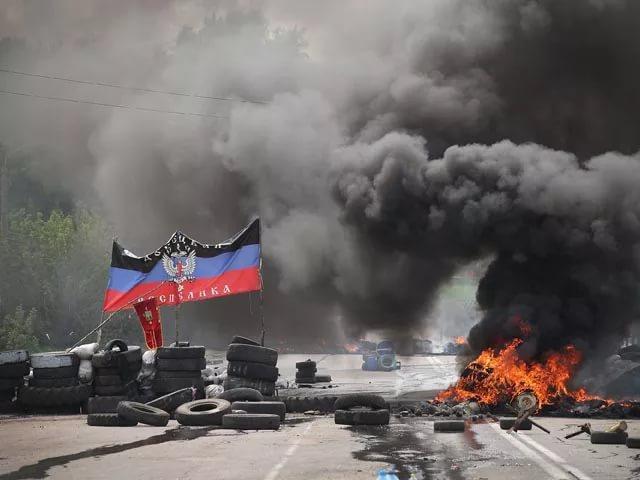 Украина подала иск против России за войну на Донбассе