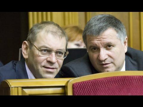 Пашинского и Авакова посадят? ..или нет.. , они ж герои!