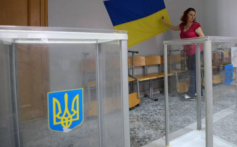 Как украинцы оплачивают собс…