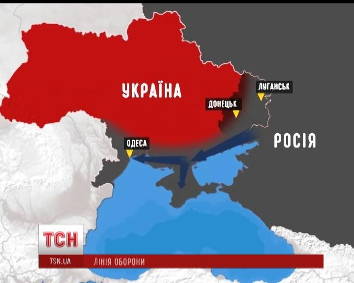 Порошенко: Россия планирует пробить сухопутный коридор в Крым
