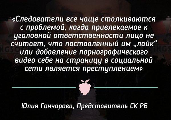 """За лайк лагерь, за репост расстрел"""