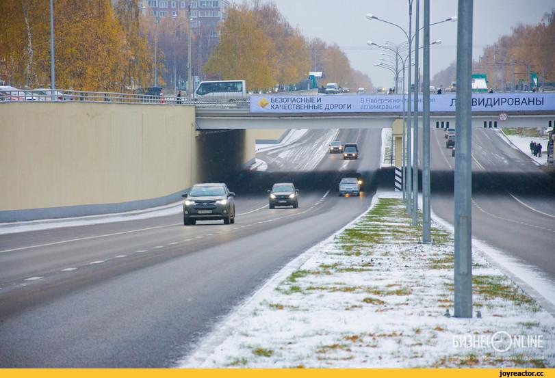 Безопасные и качественные дороги ликвидированы