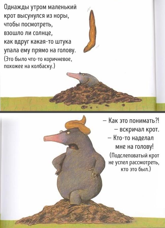 19 маразмов, которые поджидают на полках детских книг