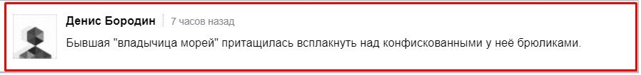 Британский министр: Черное море не принадлежит России