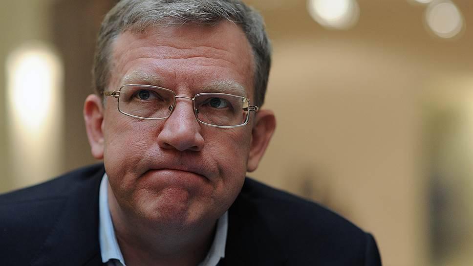 Кудрин предсказал ослабление идальнейшую стабилизацию курса рубля