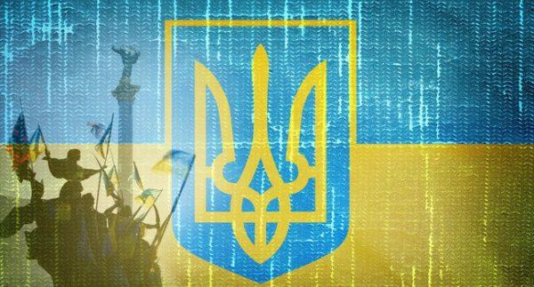 Была такая страна и нет ее. Душили Донбасс, а сломали собственный хребет