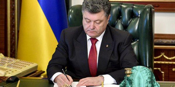 Подпишет ли Порошенко свой приговор?