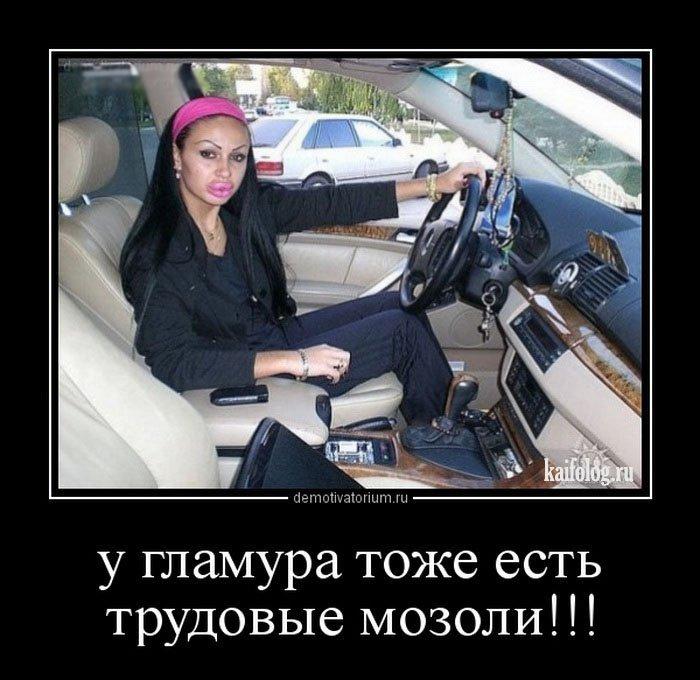 Анекдот: — Пап, добавь бабла на машину. — Сколько стоит…