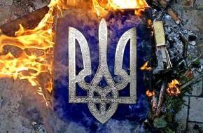«Россия должна помочь Украине развалиться»