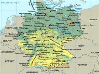 Названия северной Германии с…