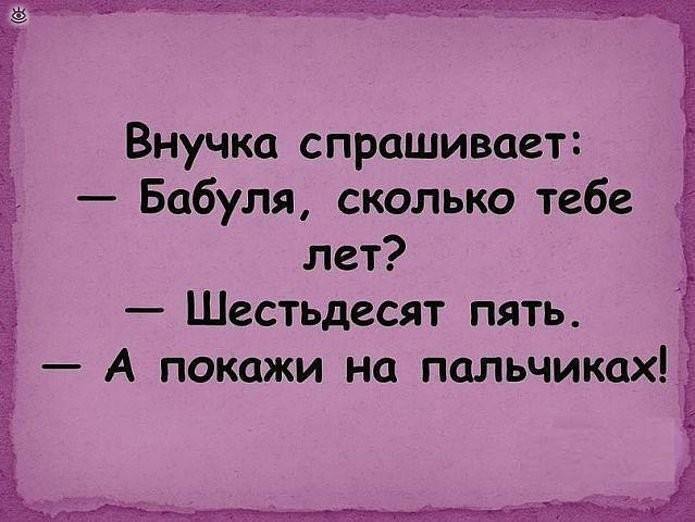 3416556_image_3_1_ (695x522, 74Kb)