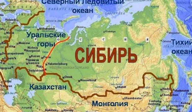 В Сибири нашли следы древней…