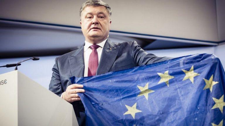 Киев против миротворцев, Бер…