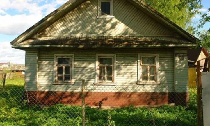 Купили дом с приданым