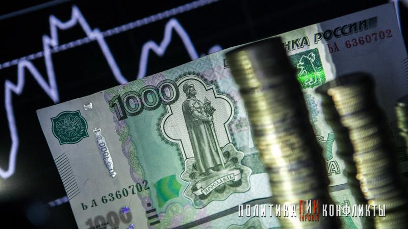 Шёл пятый год жёсткой политической изоляции порванной в клочья экономики России