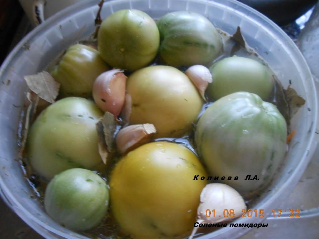 помидоры зеленые маринованные рецепт как в магазине