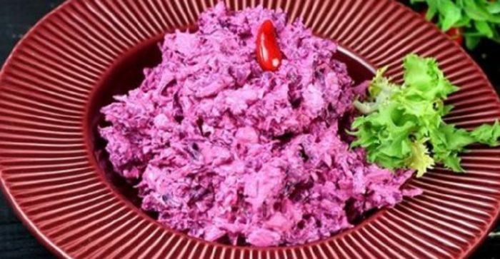 Изумительный салат «Розовый …