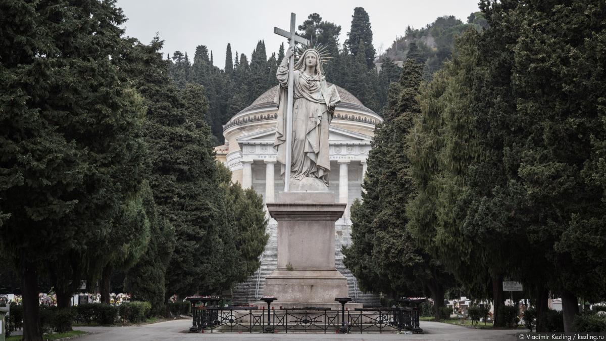 Генуя. Кладбище Стальено