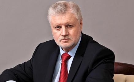 Миронов: «Справедливая Россия» проголосует против кандидатуры Медведева на пост премьера