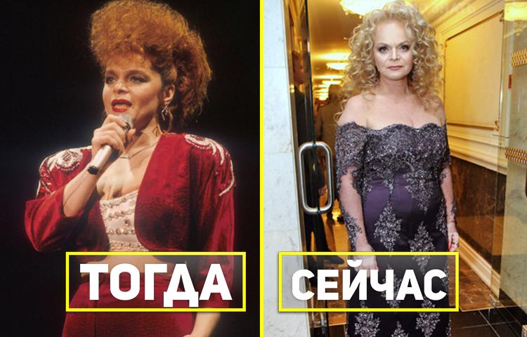 Тогда и сейчас: как одевались звезды российской эстрады в начале своей карьеры